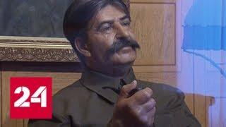 """Яхта Сталина"" станет плавучим музеем - Россия 24"