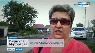 В Рубцовске комиссия депутатов инспектировала ремонт главной дороги