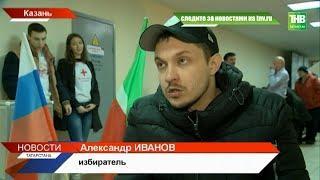 Тысячи людей с ограниченными возможностями идут на выборы Президента России. Выборы Казань - ТНВ