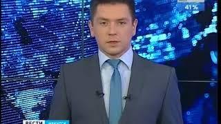 Выпуск «Вести-Иркутск» 31.05.2018 (21:44)