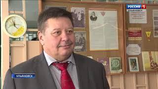 47 школе присвоено имя И. Яковлева