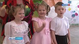 Реабилитационный детский центр в Брянске