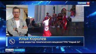 В Мордовии в футбольном поединке встретятся команды Туниса и Панамы - Вести Марий Эл