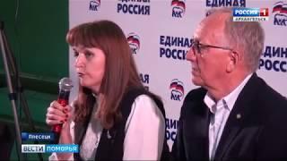 """В Плесецке """"Единая Россия"""" провела внутрипартийную дискуссию"""