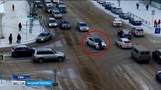 В Уфе виновник ДТП скрылся, едва не задавив второго участника аварии