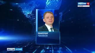 Николай Чиняков ушёл в отставку
