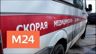 Очевидцы рассказали подробности смертельного ДТП в Подмосковье - Москва 24
