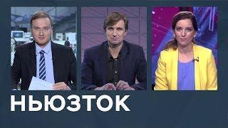Патриотизм в искусстве и Майкл Флинн в деле о «российском вмешательстве» / Ньюзток RTVI