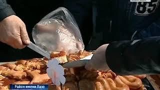 Вести-Хабаровск. Пасхальный пирог