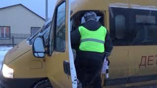 Инспекторы ГИБДД будут массово проверять пассажирский транспорт