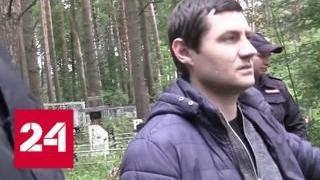Квартира - смертный приговор: как черные риелторы охотились на москвичей - Россия 24
