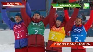 Татарстанский лыжник везёт серебро Пхёнчхана: зеленодольский парень попал в элиту мирового спорта
