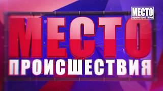 Пьяный на Приоре врезался в Рено, ул  Воровского  Место происшествия 10 08 2018