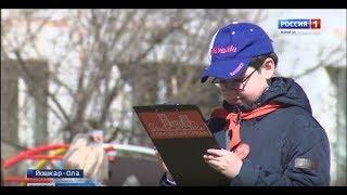 Детский контроль: юные активисты проверили благоустроенные в прошлом году дворы Йошкар-Олы