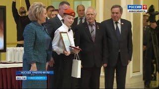 Новосибирскому школьнику вручили медаль за мужество  за спасение брата