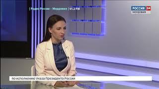 Нач  отдела учета и работы с налогоплательщиками межрайонной инспекции ФНС РФ по РМ Валентина Тараты