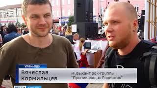 Радио «Маяк. Улан-Удэ» - первая пятилетка в эфире