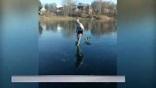 Экстремал в шортах и майке прокатился на коньках по тонкому льду