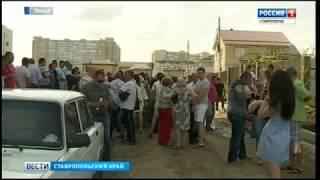 На Ставрополье остаются больше 700 обманутых дольщиков
