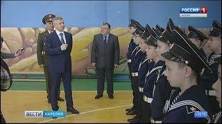 Артур Парфенчиков поздравил учащихся Карельского кадетского корпуса имени Александра Невского