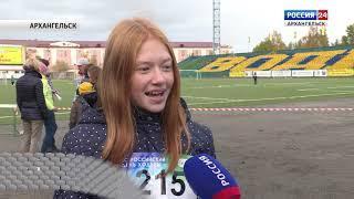 """""""Формула спорта"""" от 01.10.18"""