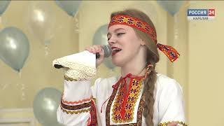 """""""Россия 24 - Карелия"""". 26.11.2018"""