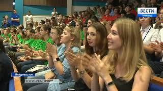 """Всероссийский детский центр """"Океан"""" отметил свое 35-летие"""