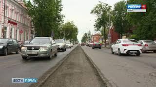 Водители возмущены организацией дорожных работ на ул. Сибирской