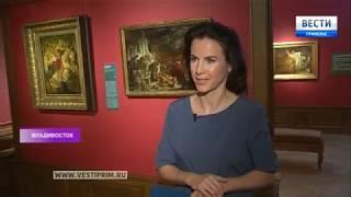 «Вести: Приморье. Новости культуры»