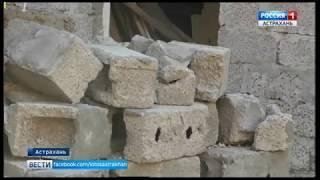В центре Астрахани снесли незаконное здание