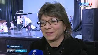 Цирк «Весар» занял первое место на Всероссийском фестивале циркового искусства