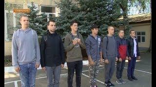 Ставрополье готовится к осеннему призыву, который стартует уже 1 октября