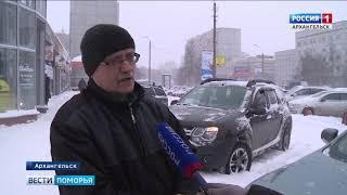 Непогода стала причиной множества аварий на дорогах области