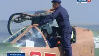 В Ростовской области военные ЮВО провели часть крупномасштабных учений авиации