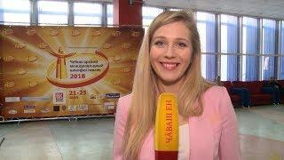 Актриса Карина Андоленко поздравляет жителей Чувашии с Днём республики.