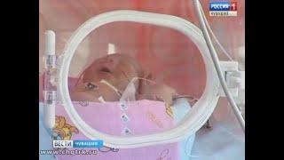 В Чувашии обсудили проблемы охраны репродуктивного здоровья женщин