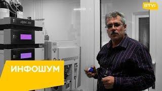Григорий Родченков в США пытался покончить с собой / Инфошум