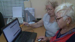 Волгоградские пенсионеры осваивают компьютерную грамотность