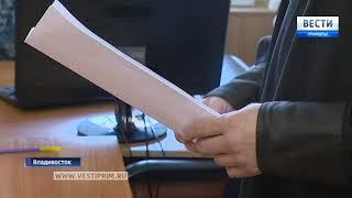Как арестовали Виктора Милуша. Репортаж из зала суда