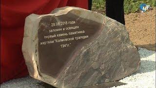 Память о погибших в военное время в Колмовской психиатрической больнице увековечат в памятнике