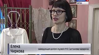 Выставка «Пленительные тайны красоты» в музее Салтыкова-Щедрина(ГТРК Вятка)