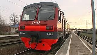 18 пригородных электропоездов закупят для Ростовской области