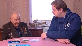 ГТРК «Калининград» продолжает рассказывать о непосредственных участниках взятия Кёнигсберга
