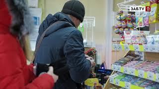 """""""Роснефть"""" подарила всем мужчинам сюрпризы к 23 февраля"""