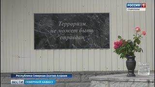 """""""Вести. Северный Кавказ"""" 8.06.2018"""