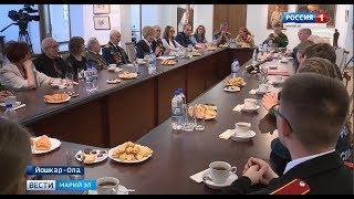 Глава Марий Эл Александр Евстифеев встретился с ветеранами - Вести Марий Эл