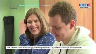 Некоммерческие организации Мордовии стали обладателями президентских грантов