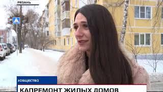 Новости Рязани 26 февраля 2018 (эфир 18:00)