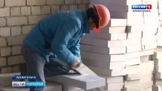 Обманутые дольщики в Архангельске получат долгожданное жильё