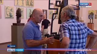 В Пензе открыта выставка трехмерных скульптур в стиле тремеграрх